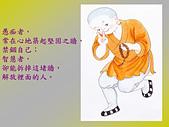 心靈甘露:3661_bandicam%202012-10-11%2021-49-45-280.jpg