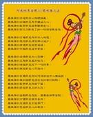 心靈甘露:阿底峽尊者開示 / 最殊勝之法
