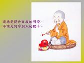 心靈甘露:3663_bandicam%202012-10-11%2021-49-46-703.jpg