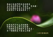 心靈甘露:10260075543b_meitu_2_meitu_6.jpg