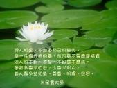 心靈甘露:037bk.jpg