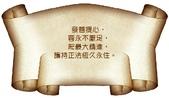 心靈甘露:a.jpg