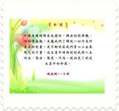 心靈甘露:2008918111344362_2.jpg