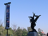 Mexico  City:墨西哥市.日月金字塔 039.JPG
