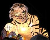 2010 台北燈節 參觀去:作品名稱:虎嘯生風吟詠春