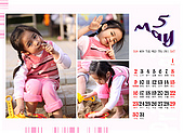 2010年月曆:5月.jpg