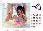 2010年月曆:8月.jpg