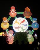 2010 台北燈節 參觀去:花博行銷裝飾