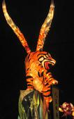 2010 台北燈節 參觀去:作品名稱:如虎添翼 事事如意