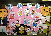 成長的喜悅-幼稚園畢業季來囉 !:歡送海報