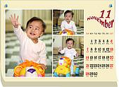 2010年月曆:11月.jpg