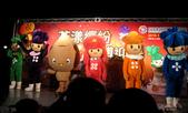 2010 台北燈節 參觀去:花博的六位花仙子
