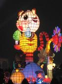 2010 台北燈節 參觀去:2010 台北燈節主燈