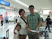 2009 沖繩自由行:IMG_6845.JPG