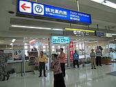 2009 沖繩自由行:IMG_6847.JPG