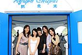 2010 浪漫希臘風婚禮 - 太平洋翡翠灣溫泉會館:IMG_1659.JPG