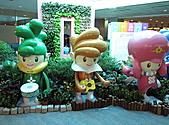 2010 日本北海道富良野~TOMAMU 渡假村:出發去~桃園國際機場 - 第二航站