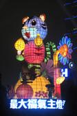 2010 台北燈節 參觀去:2010 台北燈節 主燈