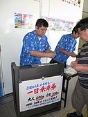 2009 沖繩自由行:IMG_6853.JPG