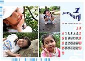 2010年月曆:1月.jpg