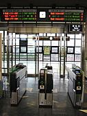 2010 日本北海道富良野~TOMAMU 渡假村:搭乘特急電車前往大雪山國家公園