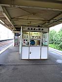 2010 日本北海道富良野~TOMAMU 渡假村:火車便當亭