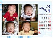 2010年月曆:2月.jpg