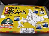 2010 日本北海道富良野~TOMAMU 渡假村:北海道的旅行便當