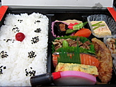 2010 日本北海道富良野~TOMAMU 渡假村:旅行便當裡的菜色