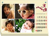 2010年月曆:3月.jpg