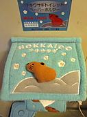 2010 日本北海道富良野~TOMAMU 渡假村:飯店廁所裡的小裝飾,超級可愛