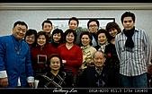 戊子年春節:戊子年初二回娘家
