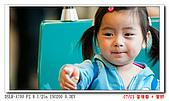 07/03 至德園 + 士林官邸:DSC09809.jpg