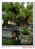板橋林家花園:DSC07012.jpg