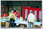 久留米城島酒藏:DSC00021.jpg