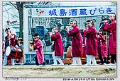 久留米城島酒藏:DSC00109.jpg