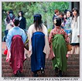 女兒畢業典禮:DSC03737.jpg
