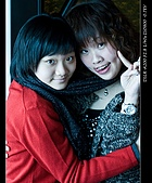 戊子年春節:DSC01247aaa.jpg