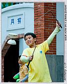 兒童樂園:DSC00975.jpg