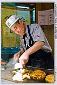 日本旅遊大阪燒+立吞食:DSC00870.jpg