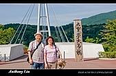 2008.7月日本旅遊:DSC01512.jpg