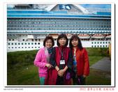 翡翠公主號北歐之旅:P1000453.jpg