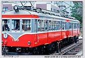 箱根:DSC02937.jpg