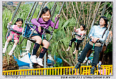 兒童樂園:DSC01156.jpg