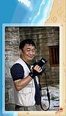 拍攝淡水景點+ nEO框:20081004-DSC_3750.jpg