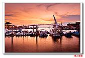 漁人碼頭:DSC00008.jpg