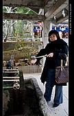 日本旅遊 :DSC00821aaa.jpg