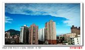 淡水早晨 窗外藍天:DSC02753.jpg
