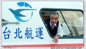 2008 台北好精彩 + 2008 傳藝遊園之美 攝影比賽 :DSC07817ss.jpg