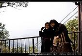 日本旅遊 :長崎登頂前往瞭望台